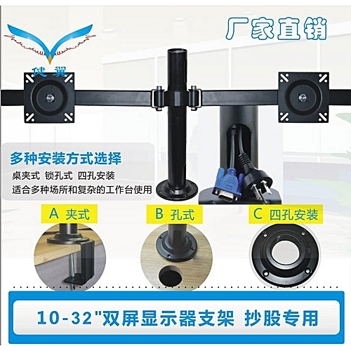 Ct21 LCD Monitor Table Stand Suitable For Monitor Size 10-32 Inch10-32 Inch