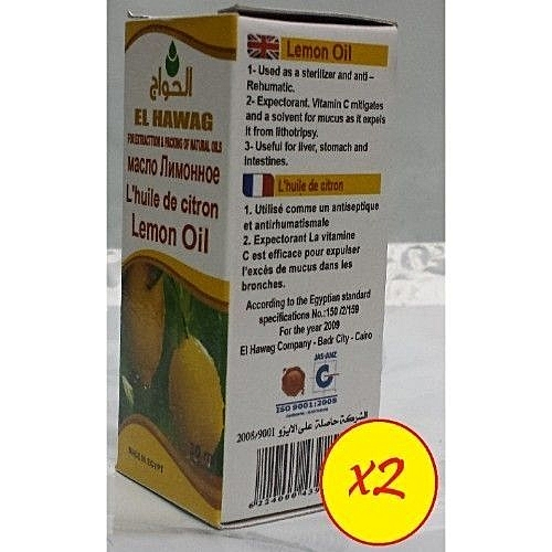 El Hawag Lemon Oil - Two Pieces Of Lemon Oil. Lemon Oil  Two In 1.