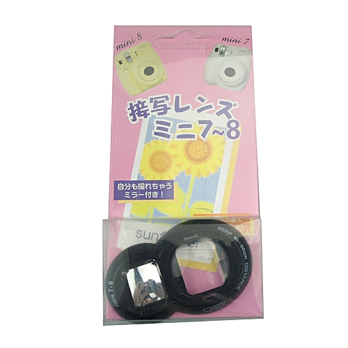Universal Mini 7/8 Self-Portrait Mirror Instant Film Multicolor Close-up Lens - Black