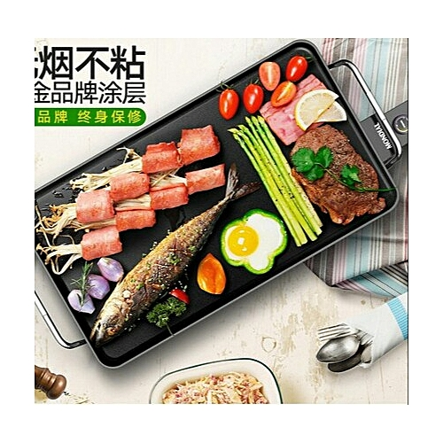 Electric BBQ Grill/Teppanyaki/Smokeless/grilled Chicken/Tough Non-stick Surface Hot Plate