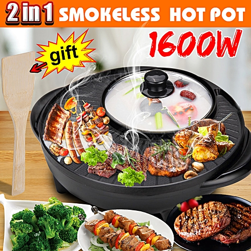 2 In 1 Electric Hotpot Oven Domestic Smokeless Barbecue Machine Pot 220V 1600W