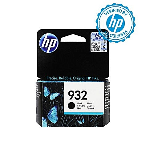 932 Black Ink Cartridge - CN057AE BGX + FREE HP A4 Paper
