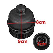 oil filter housing cover cap for ford c-max focus fusion fiesta peugeot  citroen