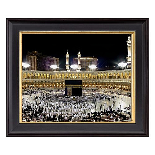 8 X 12 Inches Picture Frame - Art Work Africa