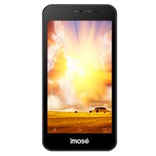 GiDi 5 Inch Android SmartPhone - Black + 4500 MAh Strong Battery