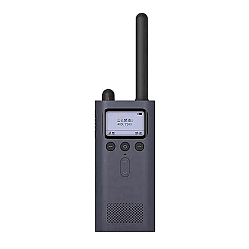 HT Xiaomi Mi Walkie Talkie FM Two Way Radio, GPS Location Sharing, Set (Chinese UI)