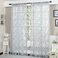 Curtains Window Blinds Amp Shades Buy Online Jumia Nigeria