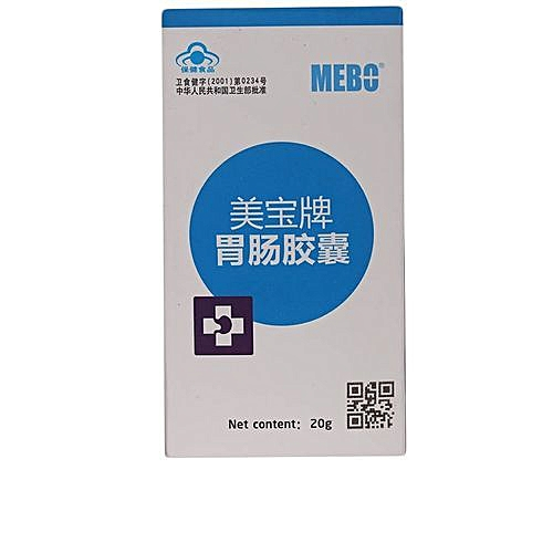 Norland Mebo Gastrointestinal Capsule 20g