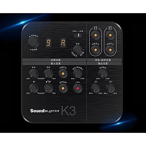 Creative Sound Blaster K3 SB1720 Mobile Phone Broadcast Equipment Desktop External Usb Sound Card Anchor Call Audio Recording
