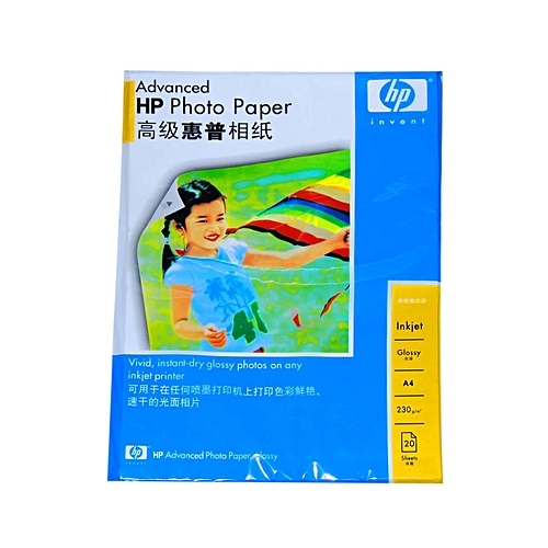 A4 GLOSSY PHOTO PAPER. 230g/m