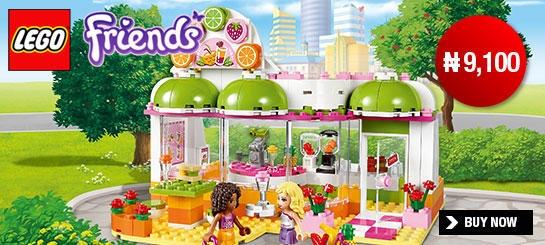 Lego fruit game
