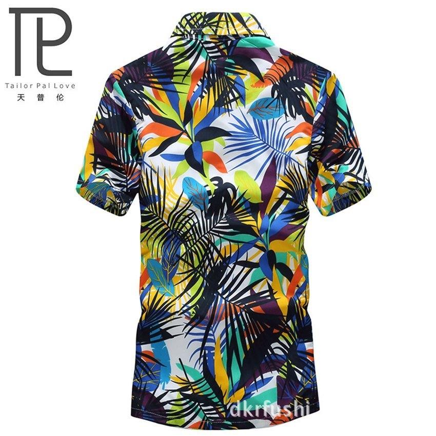 820db9ebff0b Allwin Mens Hawaiian Shirt Quick Dry Printed Beach Shirts Short Sleeve  Loose-green