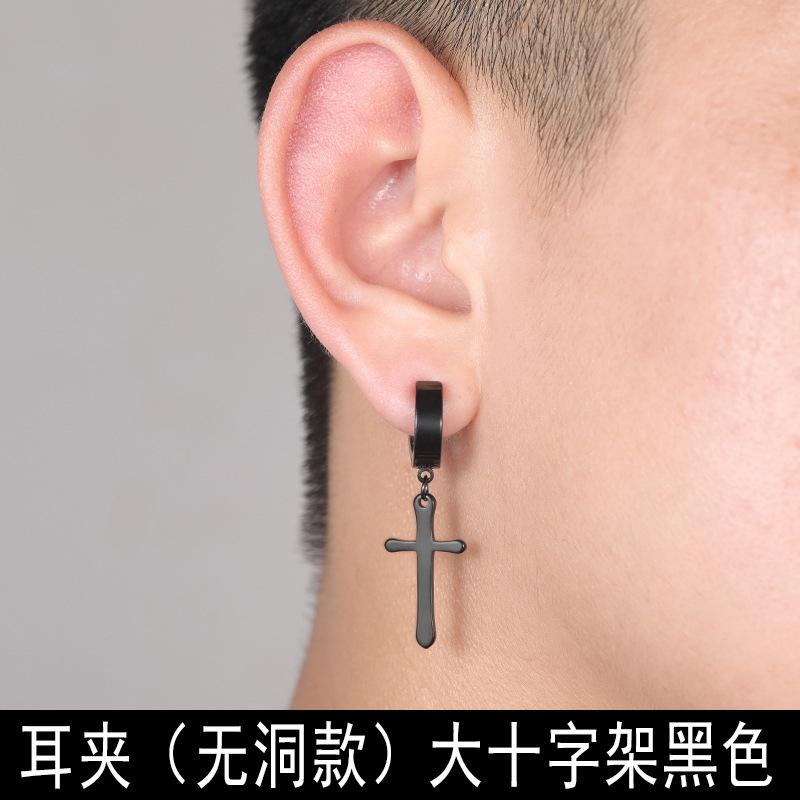 Fashion Fashion Men Non Piercing Earrings Clip On Cross Jumia