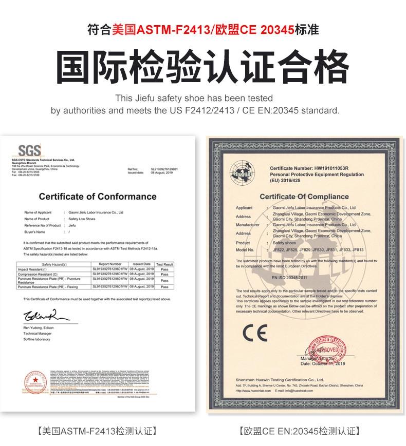 ASTM检测报告