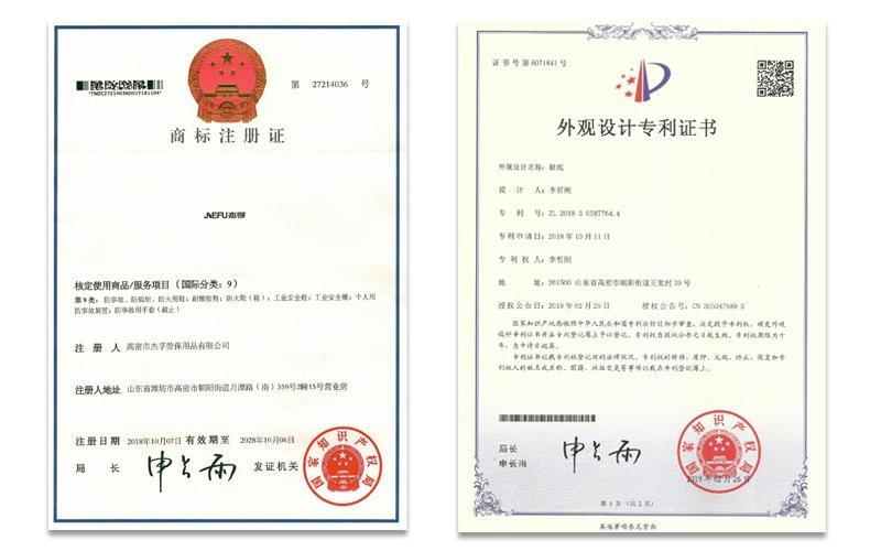 专利与商标