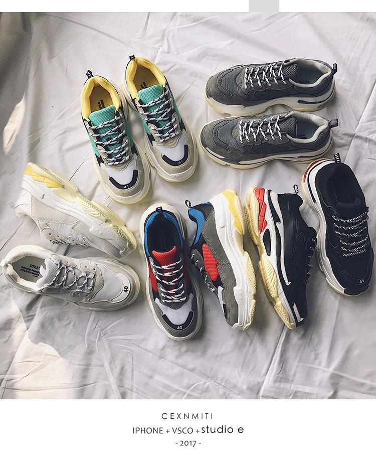 Fashion Triple S Chunky Sneakers