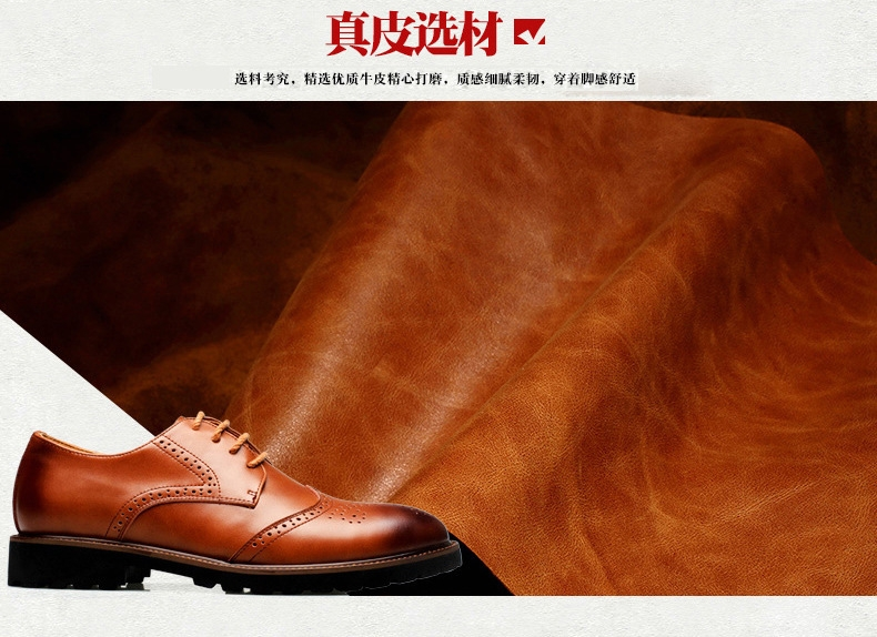 Best Shoes For Office For Flat Fee