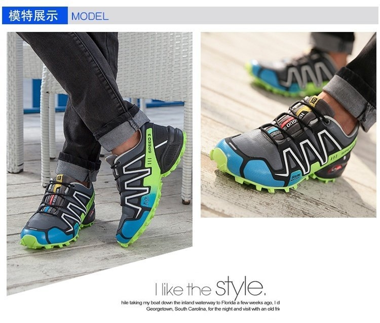 Fashion Moven Plus Size Men's Outdoor Sports Shoes Hiking Shoes Breathable Mountain Climbing Shoes Trekking Shoes Casual Shoes Touri price in nigeria