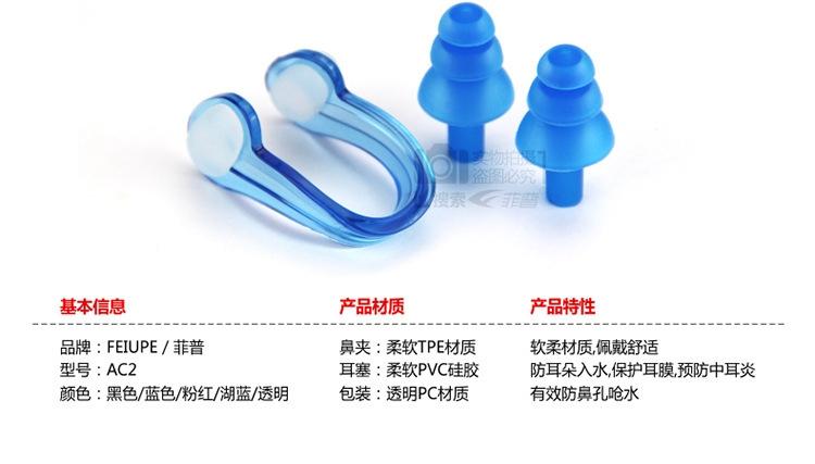 A-产品信息