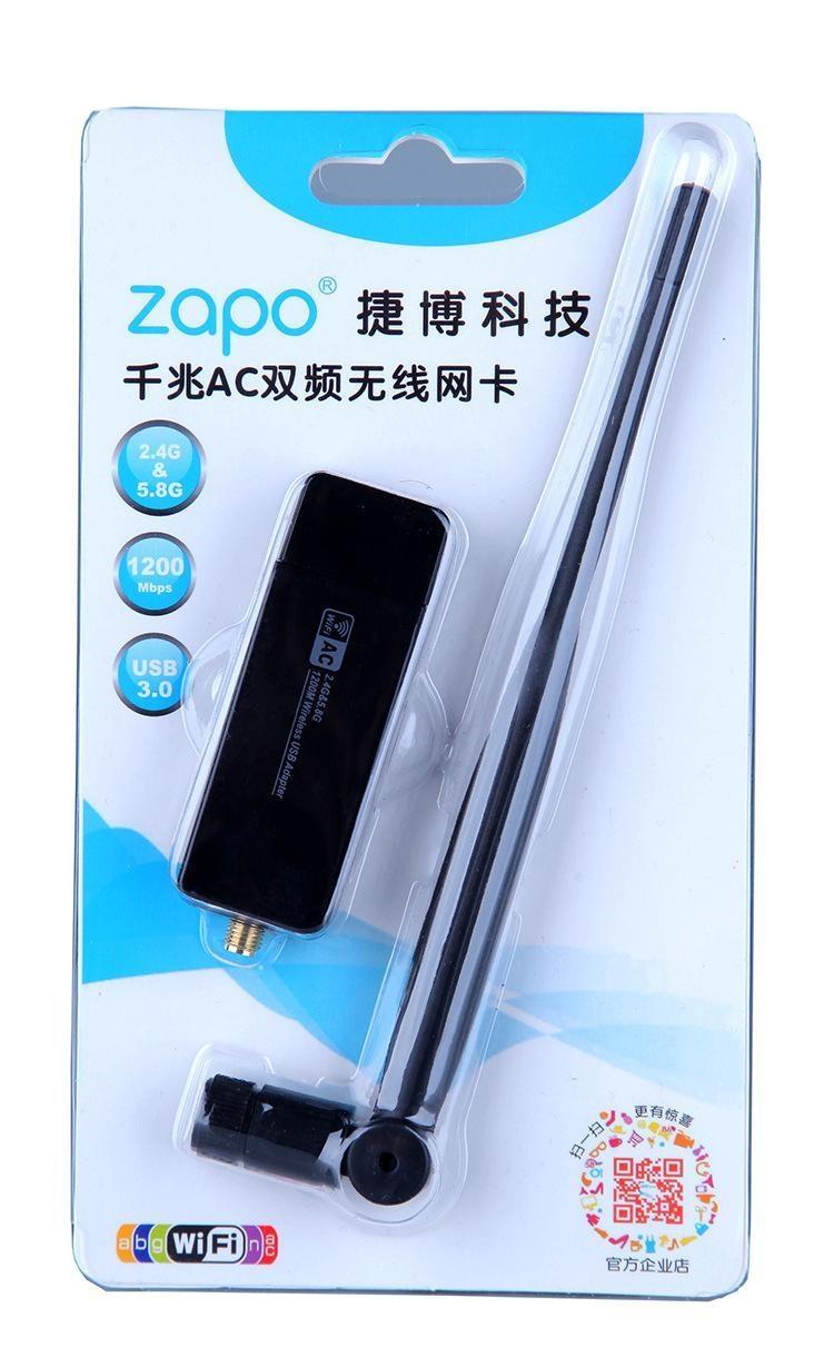 ZAPO W50L 1200Mbps 2.4/5.8G USB 3.0 Wireless WiFi Network Card 802.11 ac/b/g/n LAN Adapter