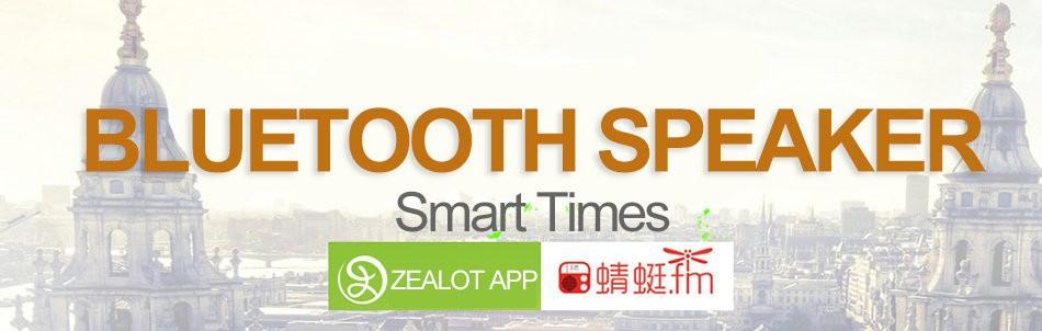 Smart cloud Bluetooth speakers (1)