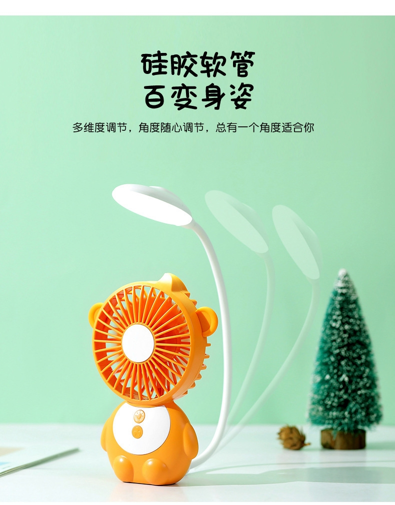 Monkey Elf Table Lamp Fan - Details 2_10.jpg