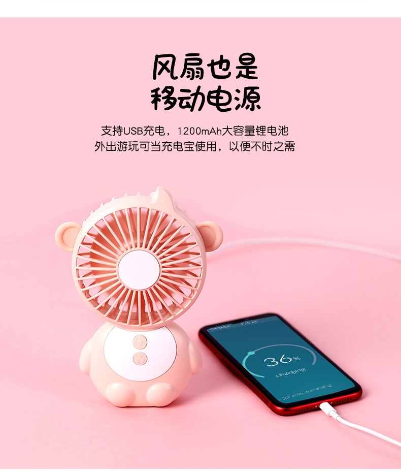 Monkey Elf Table Lamp Fan - Details 2_04.jpg