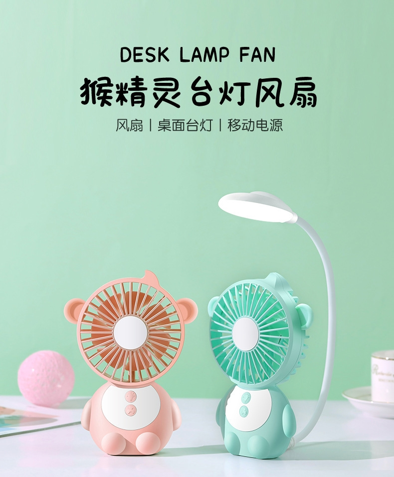 Monkey Elf Table Lamp Fan - Details 2_01.jpg