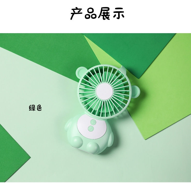 Monkey Elf Table Lamp Fan - Details 2_21.jpg