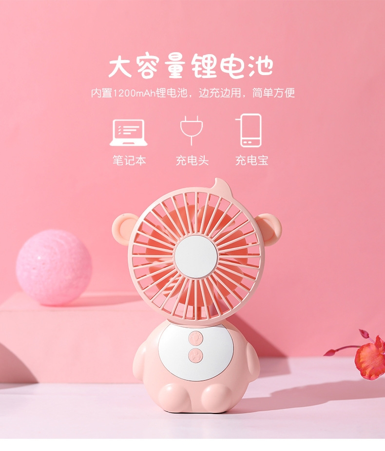 Monkey Elf Table Lamp Fan - Details 2_15.jpg