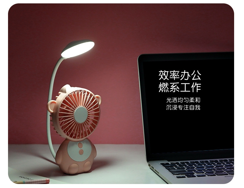 Monkey Elf Table Lamp Fan - Details 2_09.jpg