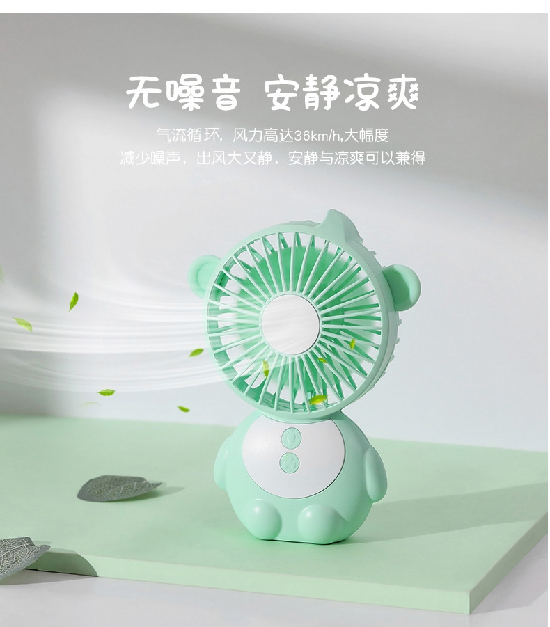 Monkey Elf Table Lamp Fan - Details 2_14.jpg