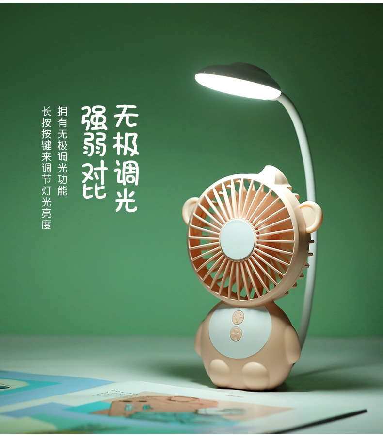 Monkey Elf Table Lamp Fan - Details 2_07.jpg