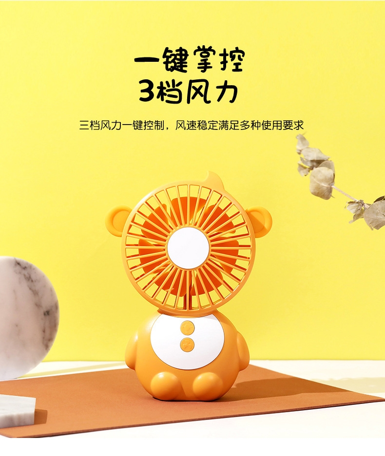 Monkey Elf Table Lamp Fan - Details 2_12.jpg