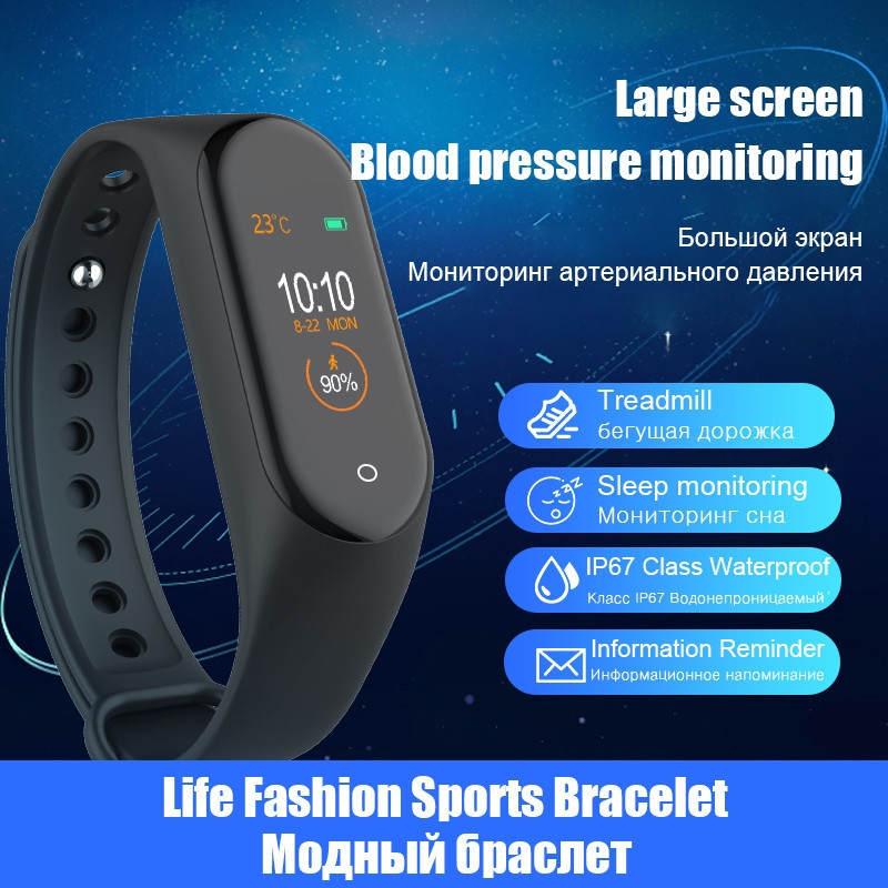 M4-Smart-Band-Wristband-Heart-rate-Blood-Pressure-Heart-Rate-Monitor-Pedometer-Sports-Bracelet-PK-M3 (2)