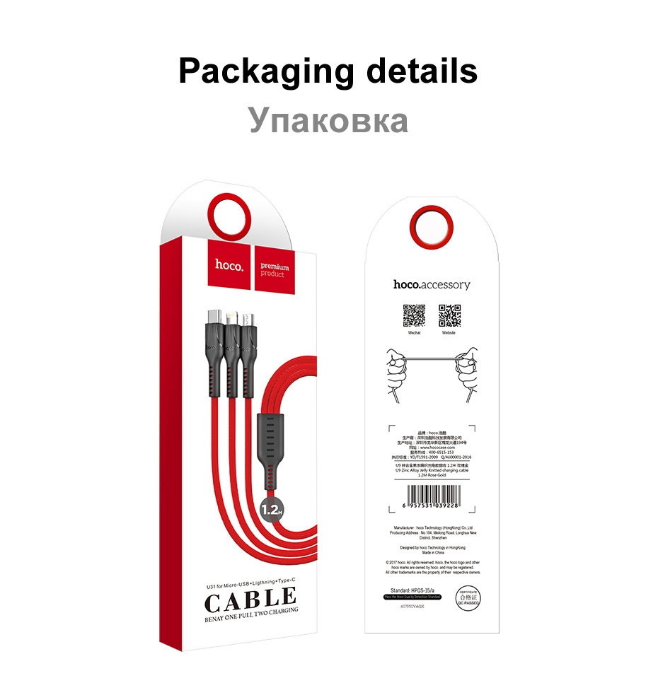 Hoco 3in1 Usb Charger Cable For Iphone X 5 6 7 8 Android Micro Pinout Bed Mattress Sale Please Notice 2 In 1 3 Cables Only Lightning Interface Can Realize Charging And Data Transmission At The Same Time Other Is