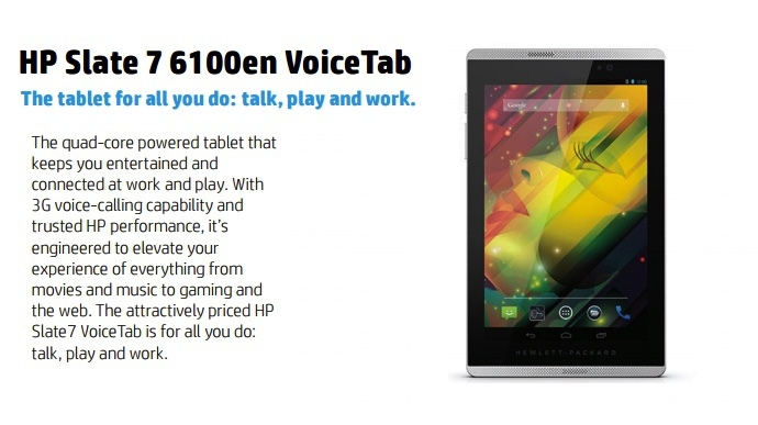HP Slate 7 Voicetab Availabe on Jumia Nigeria