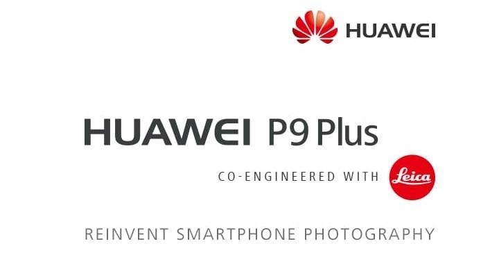 Huawei P9 Plus ON JUMIA