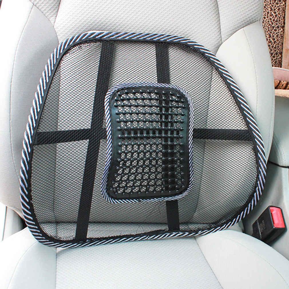 buy kokobuy chair massage back lumbar support mesh ventilate cushion pad car office seat best. Black Bedroom Furniture Sets. Home Design Ideas