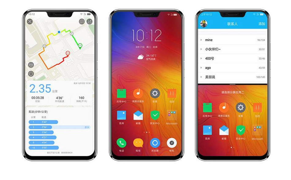 Lenovo Z5 6 2-inch FHD+ 19:9 Android 8 1 6GB RAM 64GB ROM Snapdragon 636  Octa Core 1 8GHz 4G Smartphone
