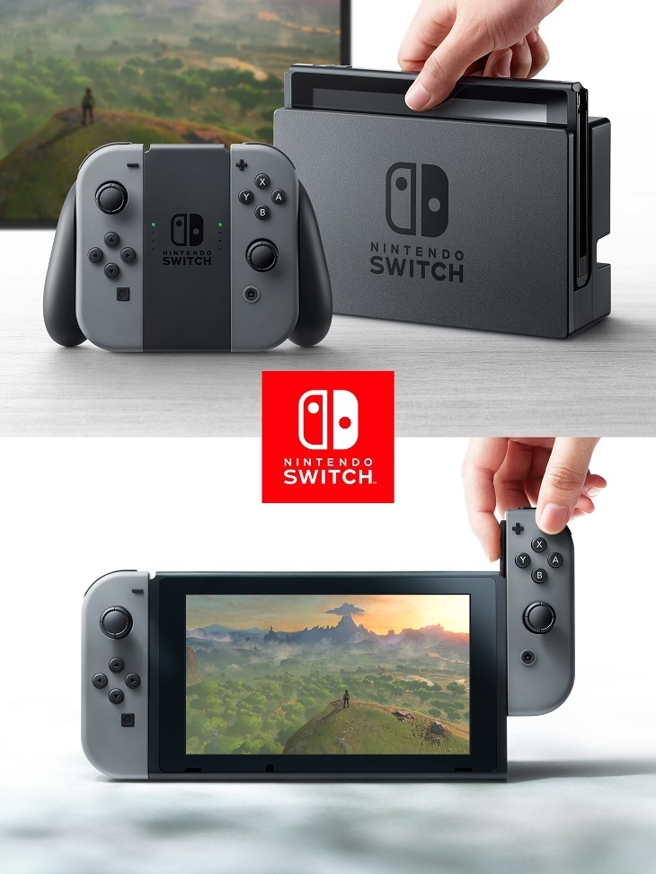 Nintentdo switch on jumia at the best price