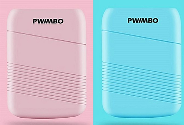 PWIMBO 12,000mAh PB05 Power Bank (Three USB Charging Point & Touch Light)   Red Edge price in nigeria