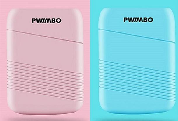 ac5ad736c31080da1fd4ab3f8c7fcbae PWIMBO 8,400mAh PB03 Power Bank   White price on jumia