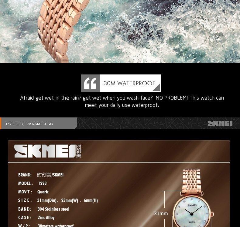 SKMEI-1223_09