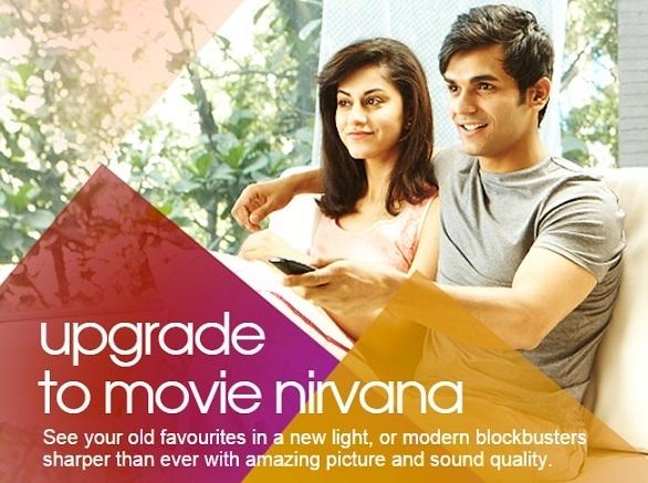 Movie Nirvana