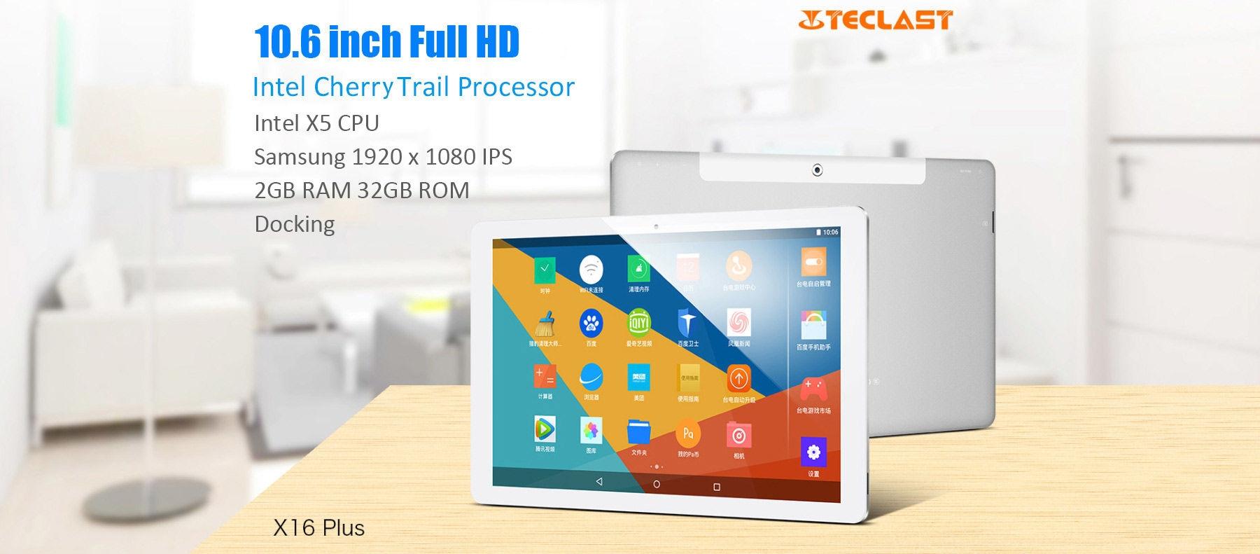 Teclast X16 Plus 10.6 inch Android 5.1 2 in 1 Tablet PC Intel Cherry Trail Z8300 64bit Quad Core 1.44GHz IPS Screen 2GB RAM 32GB ROM Bluetooth 4.0