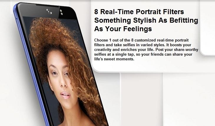Tecno CX Air portrait filters