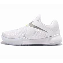 d81f387ca0c1 Nike Men Zoom Live EP 2017 White 852420-117
