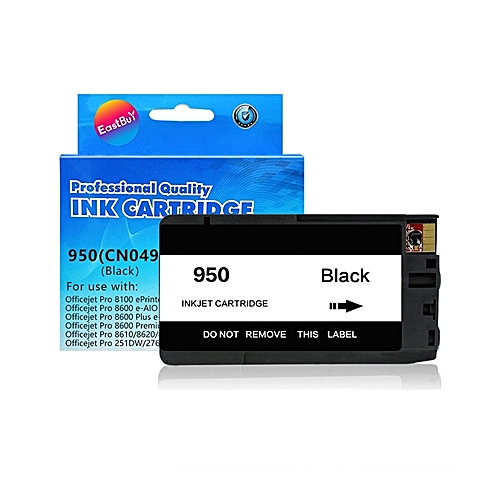 950BK 951C 951M 951Y Compatible Ink Cartridge