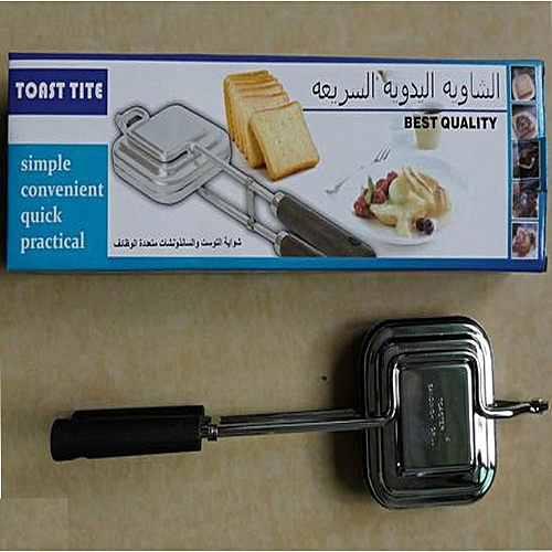 Toast Tite OR Manual Toaster Sandwich Maker/Grill